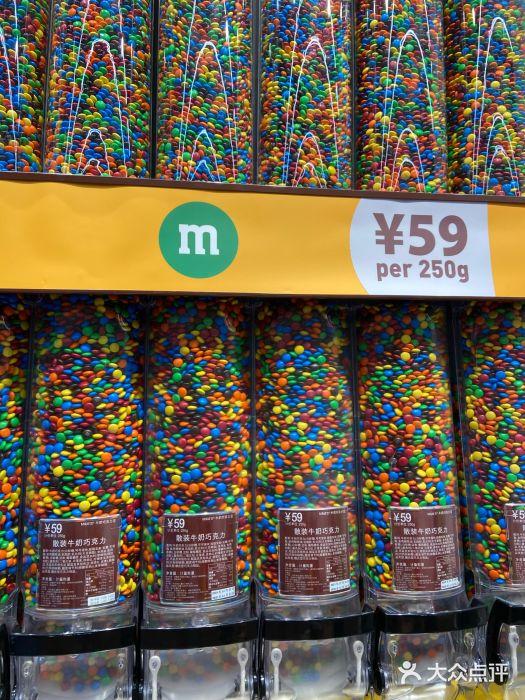 m 豆巧克力世界 上海 第36张