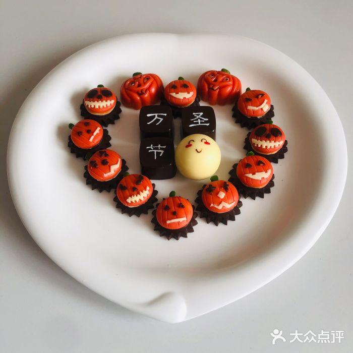 用纯手工巧克力讲述爱的故事 上海 第3张