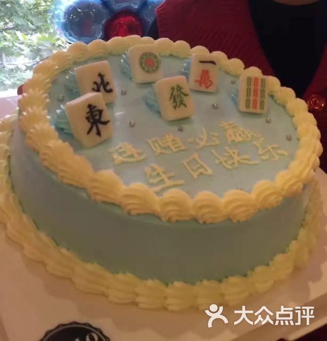 妈妈生日��.d_送给妈妈生日d创意蛋糕