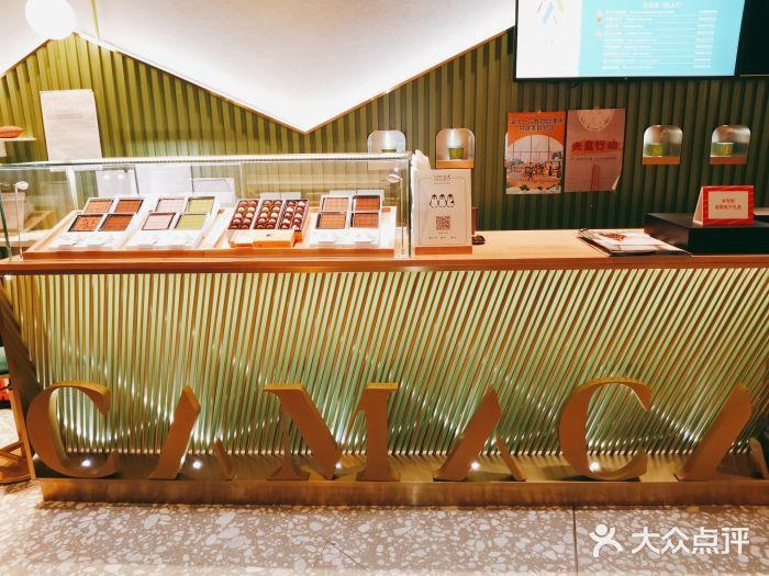 CAMACA 北京 第6张