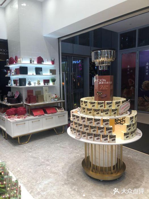 歌斐颂巧克力 杭州 第7张