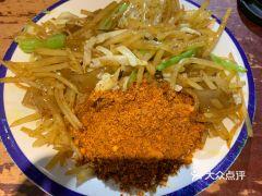 怪噜范·老贵阳街头名小吃(云上方舟店)的炒三丝