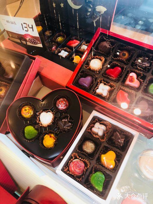 桃乐兹手工巧克力 天津 第23张