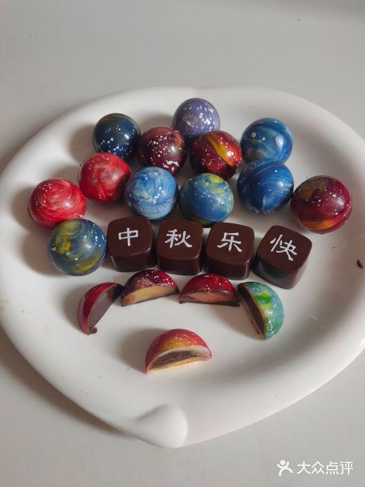 用纯手工巧克力讲述爱的故事 上海 第13张