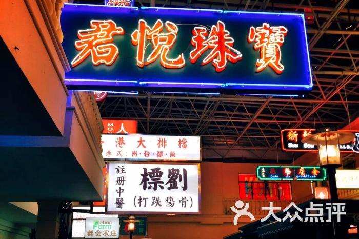 香港地�_hkday香港地图片 - 第750张