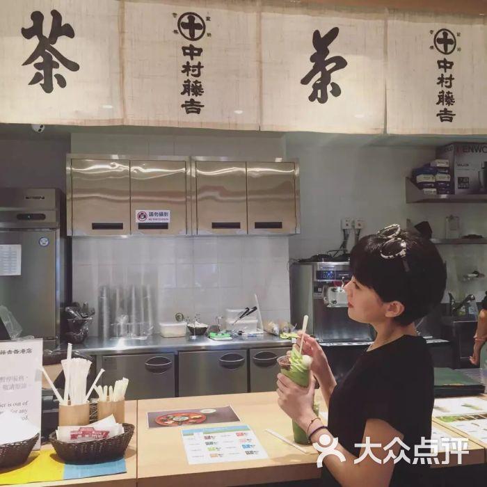 中村藤吉(香港店)的点评