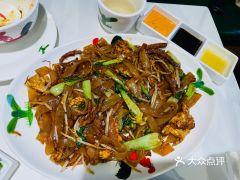 芽笼芽笼新加坡餐厅(来福士店)的炒粿条