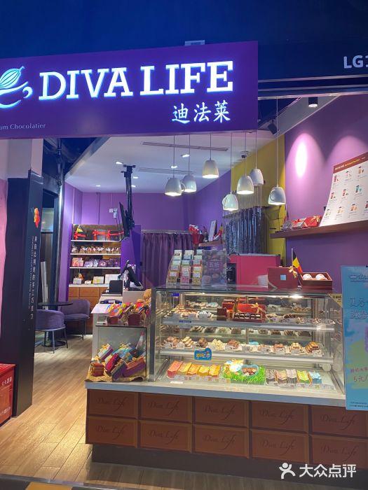 Diva Life 迪法莱 上海 第7张