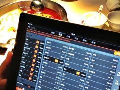 北京海底捞火锅菜单_海底捞火锅(西单店)-价目表-菜单图片-北京-大众点评网