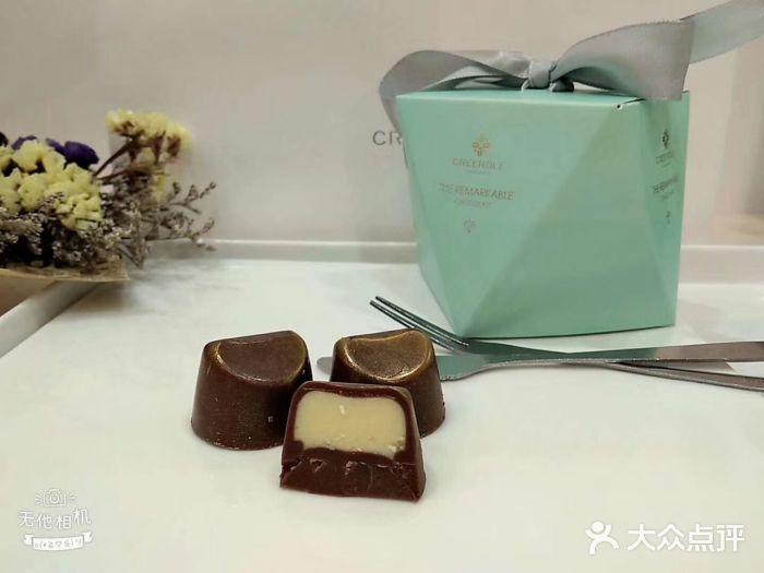 CREEROLE 克蕾洛巧克力店 广州 第14张