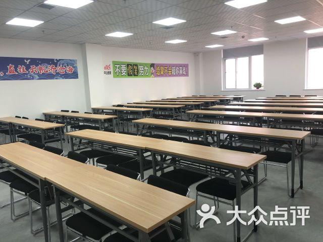 中公教育(湖滨校区)