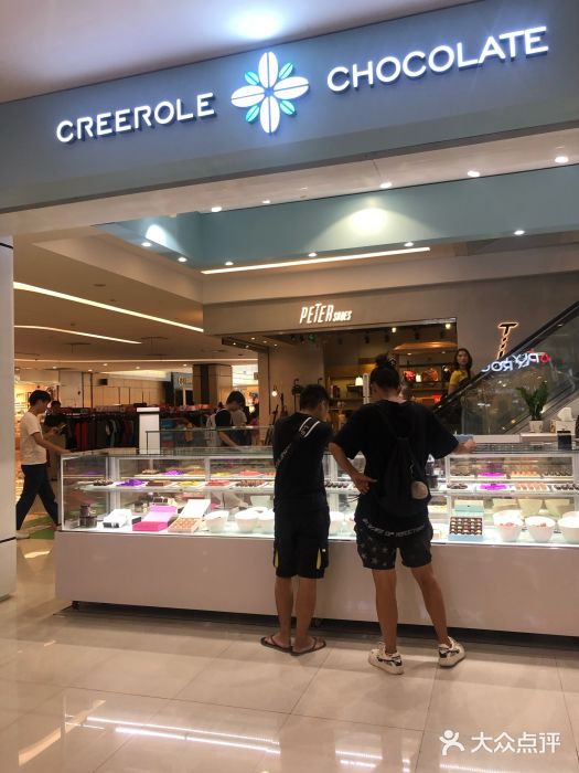 CREEROLE 克蕾洛巧克力店 广州 第4张