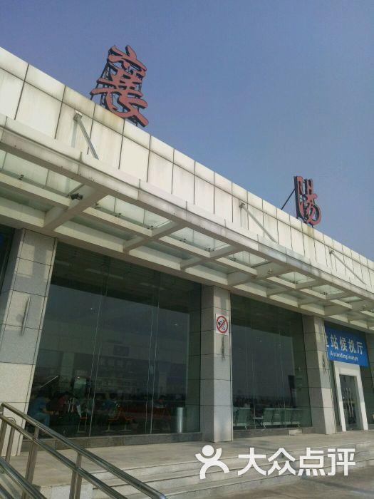 襄阳光彩大市场门面_襄阳刘集机场-门面图片-襄阳生活服务-大众点评网