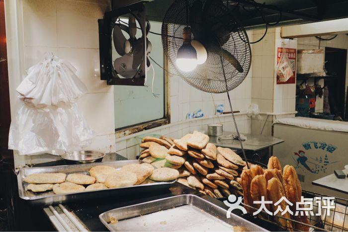 阿文夜市豆浆油条店图片 - 第613张