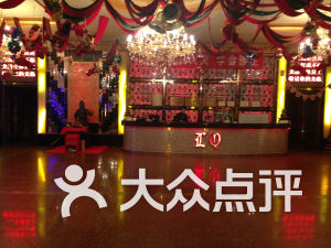 北京上地酒吧排行