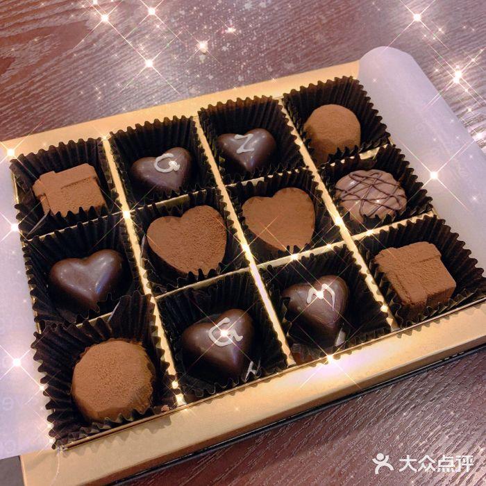 巧克道手工巧克力吧 上海 第22张
