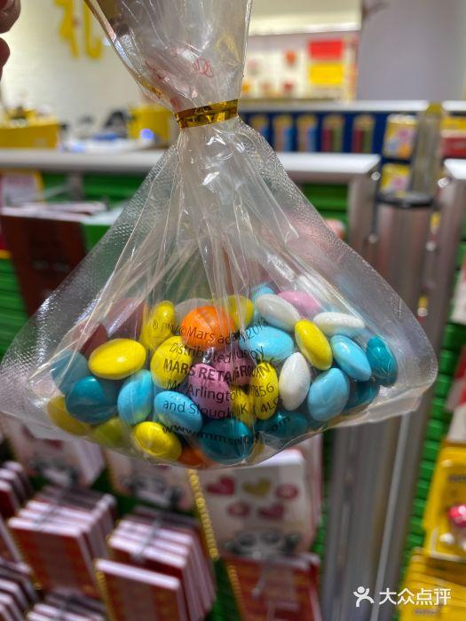 m 豆巧克力世界 上海 第45张