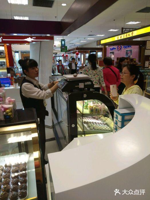 cocobay chocolatier 北京 第15张