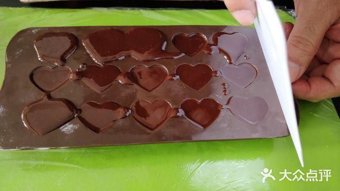 玛丽的巧克力DIY工坊 武汉 第5张