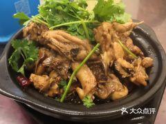 堂瓦里·南昌赣菜(第一街区店)的三杯鸡