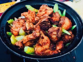 重庆鸡公煲(醴陵店)