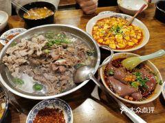 冯三孃跷脚牛肉(四川名店)的牛肉汤