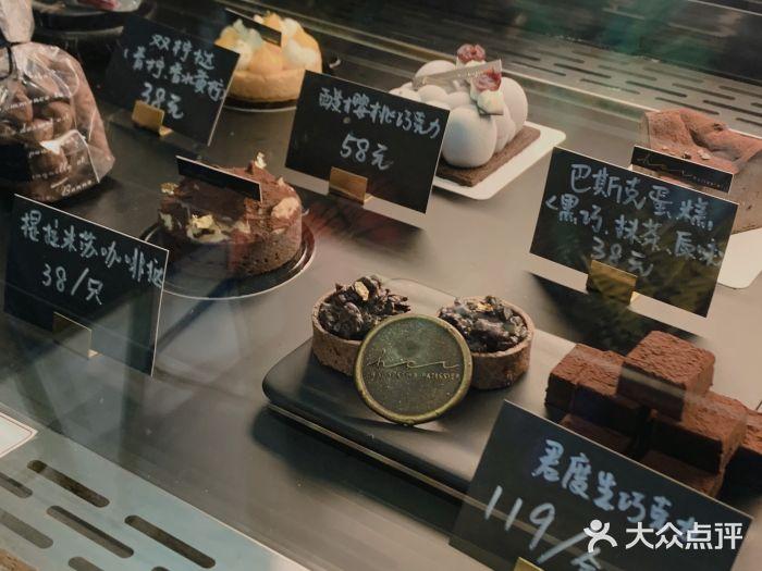 她的巧克力店 上海 第22张