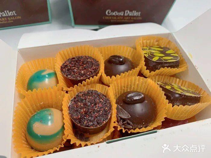 COCOA BALLET 可可芭蕾巧克艺术沙龙 北京 第29张