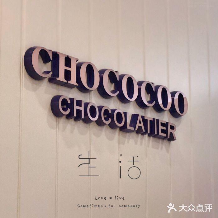 CHOCOCOO