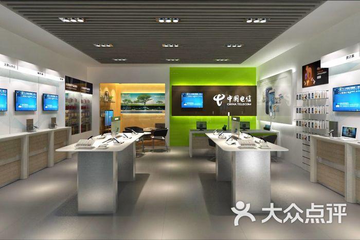 中國電信(潮人清風營業廳)圖片 - 第3張