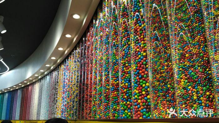 m 豆巧克力世界 上海 第24张