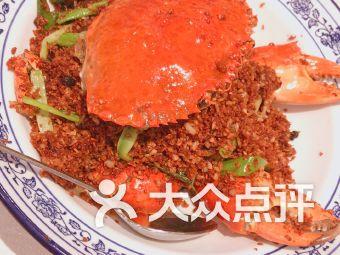 越華會海鮮館