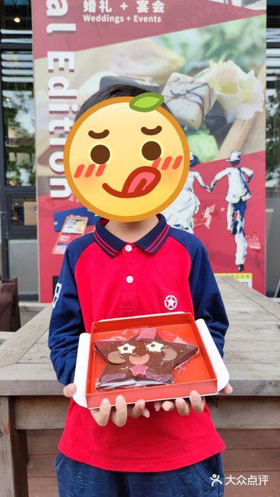 珍得巧克力剧院 上海 第51张
