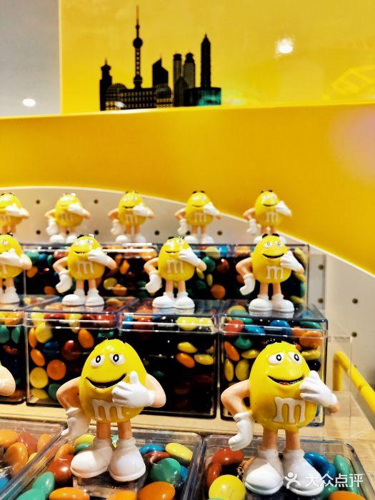 m 豆巧克力世界 上海 第28张