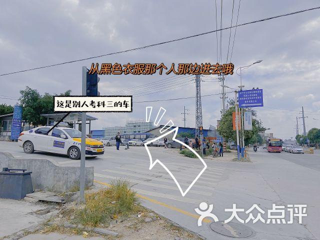 桂安机动车驾驶员服务中心