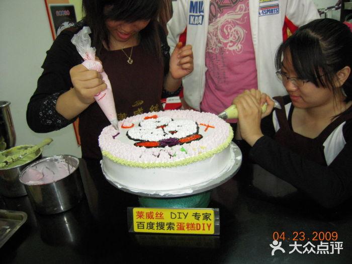 莱威丝 DIY 蛋糕&巧克力店 天津 第6张