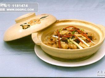 西子蒸菜(石油大街店)