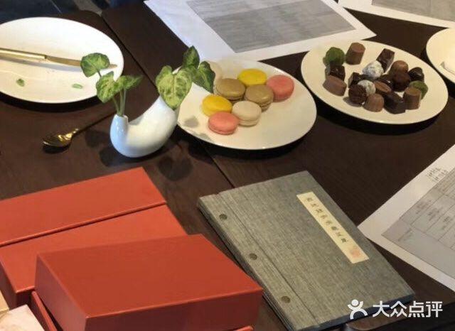 CARAÏBE 凯瑞缤巧克力吧 南京 第7张