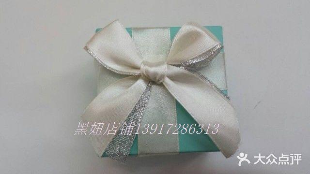 黑妞巧克力 上海 第7张