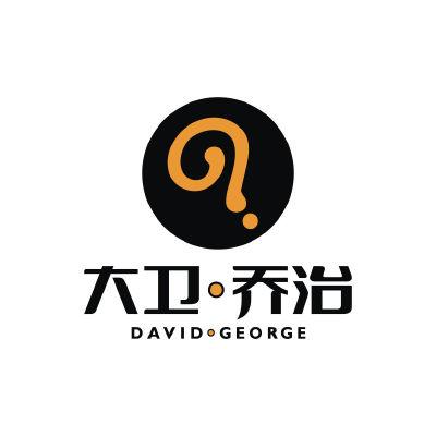 大卫乔治纹身图