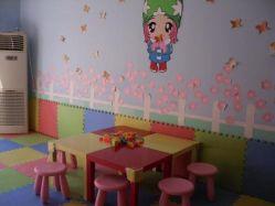 小星星幼教园