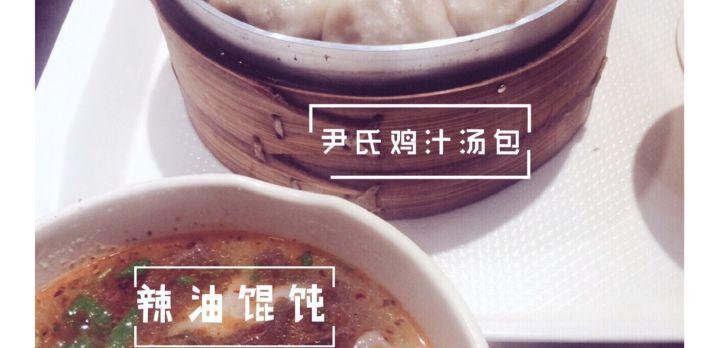 南京小笼汤包十强