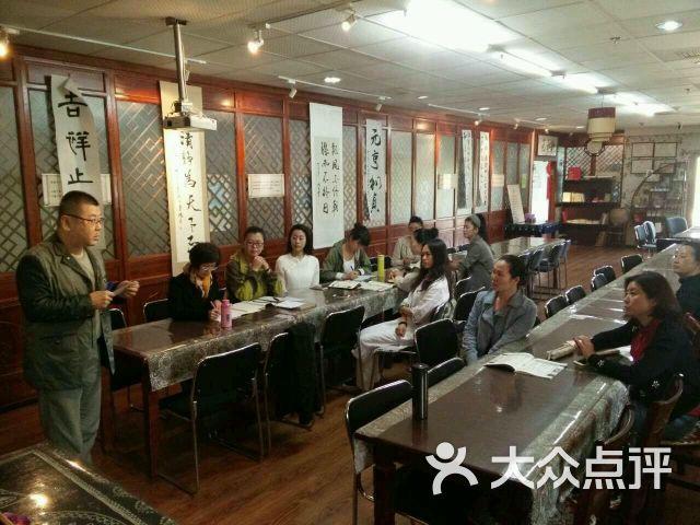 天灵茶艺职业培训学校
