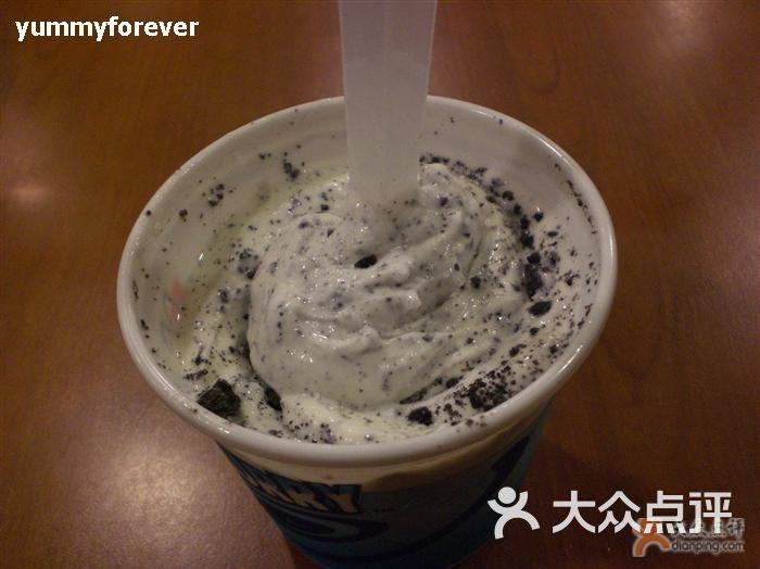 麦旋风_麦当劳-麦旋风图片-香港美食-大众点评网