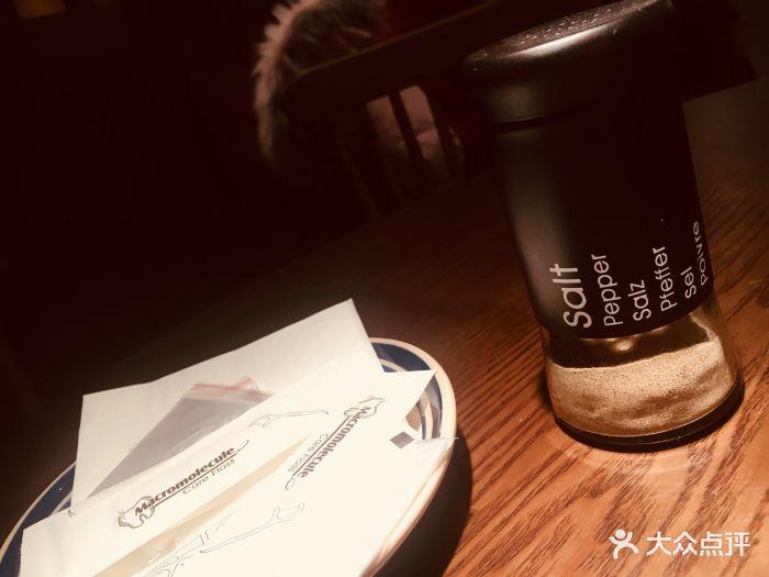 亚欧美粹�)��+9._新粹肉骨茶(欧美中心eac店)图片