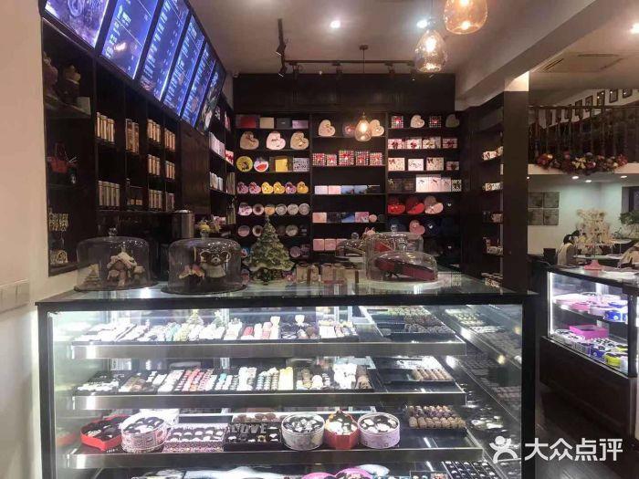 Chocodo Chocolate Bar 上海 第7张