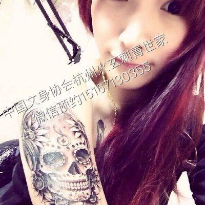 美女与魔鬼纹身图