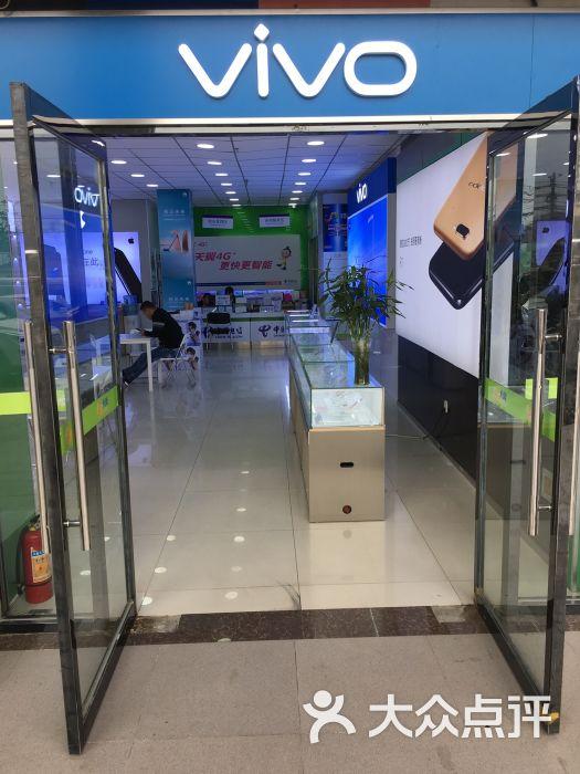 vivo智能手机专卖店图片 - 第4张
