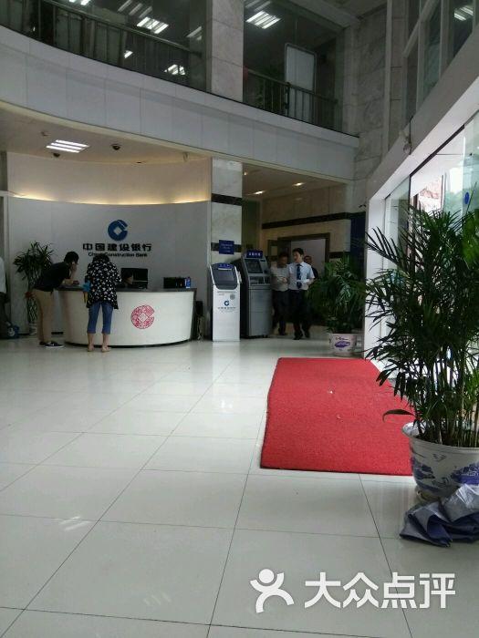 中国建设银行(城南支行)图片 - 第1张