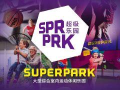 SuperPark超级乐园